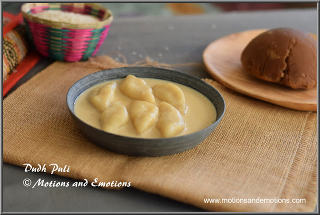 How to make Dudh Puli | Dudh Pitha